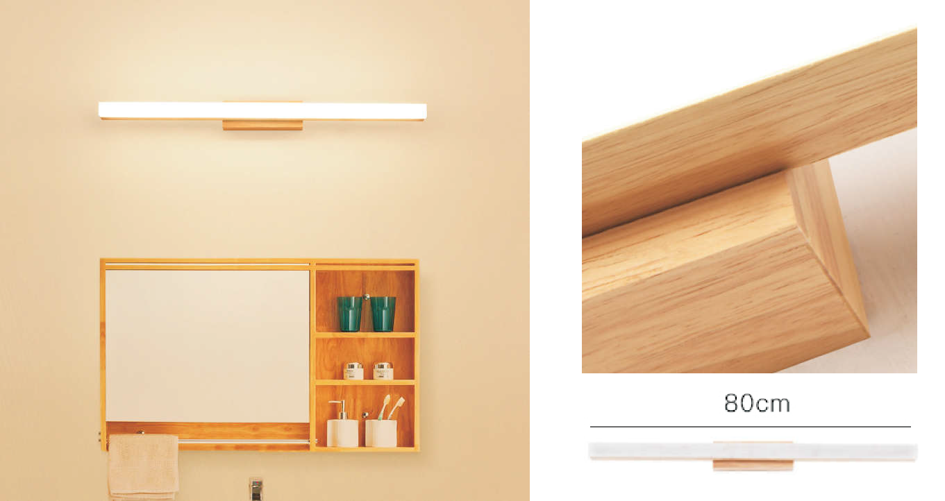 Designw@re | LED Spiegel / Kastverlichting set | 1 Lampje | 14 Watt | Hout | LWMB72202-80W
