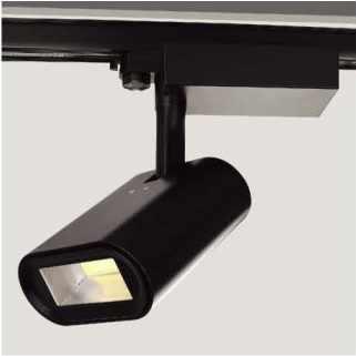 LED Rails lampen LED Verlichting en energie zuinige verlichting van ...