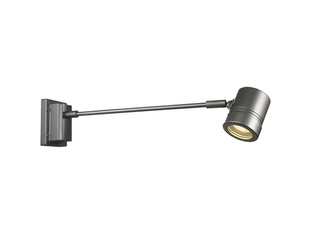 LED Wandlamp | MYRA STRAIGHT antraciet 1xGU10